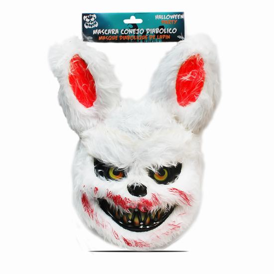 MASQUE ADULTE  LAPIN DIABOLIQUE HALLOWEEN