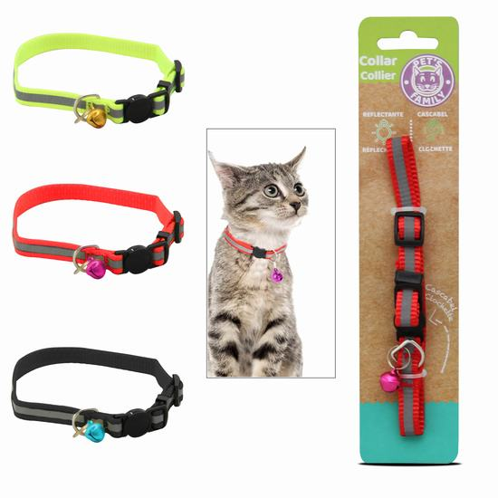 PET COLLAR WITH RING AND REFLECT.  1 X 31 CM BLACK / RED / YELLOW